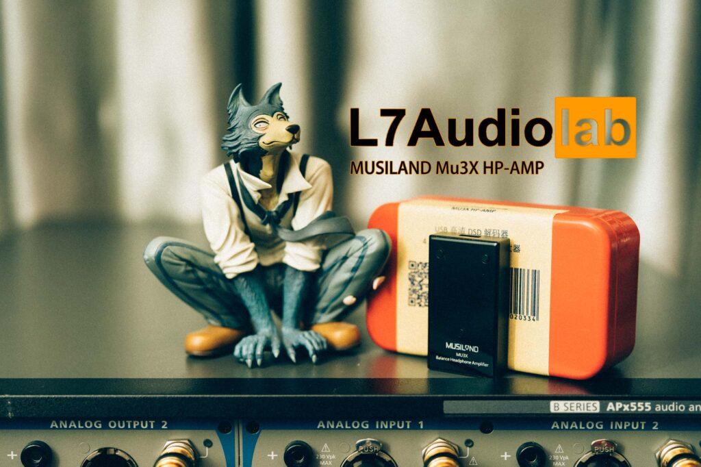 Musiland Mu3X Photo