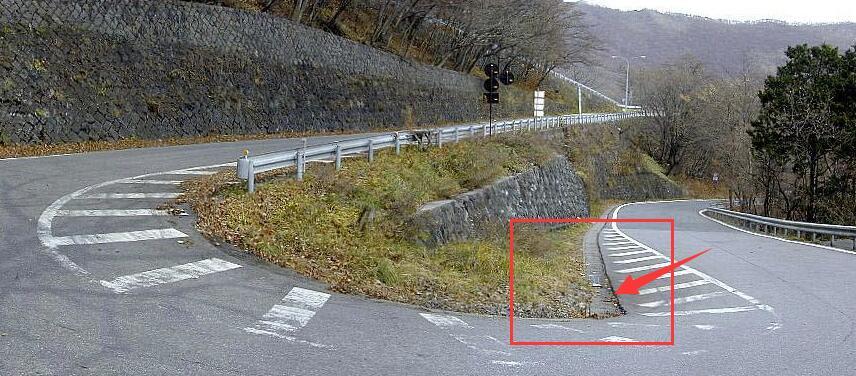 秋名山水沟