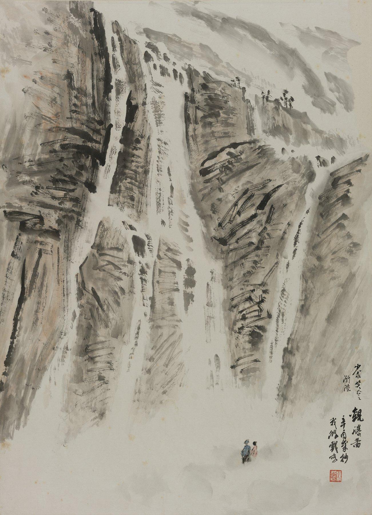 JCDG-966-17